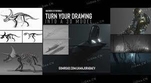 Blender 2.8教程:2D绘图转3D模型渲染纹理工作流