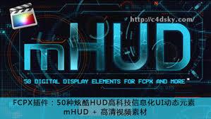 FCPX插件mHUD+视频素材 50种预设炫酷HUD高科技信息化UI动态元素