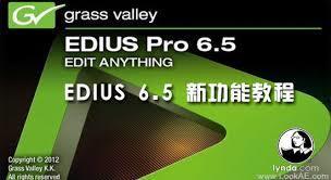 EDIUS6.5新功能研究教程