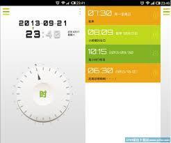 【炫】生日提醒 2.0.3 开源版 提醒好友家人生日 趣味测试等