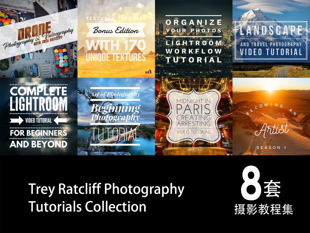 Trey Ratcliff Photography Tutorials Collection