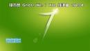 【原创】技术员 GHOST Win 7 Sp1(x86/x64)旗舰版201904-缩略图