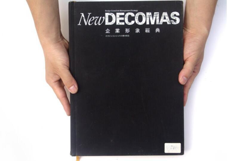 New Decomas企业形象经典 中西元男著 JPG格式