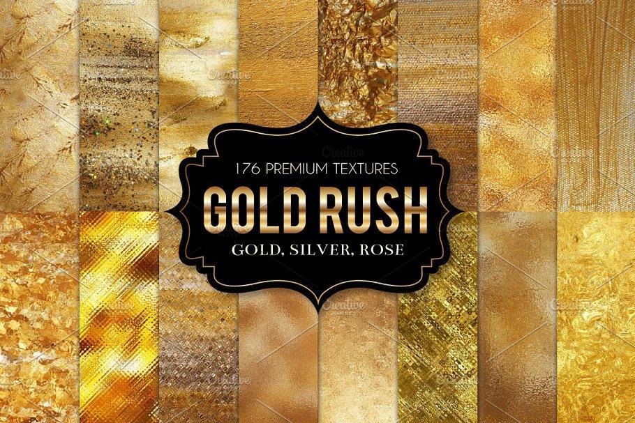 Gold Foil Textures Gold Backgrounds 1988723