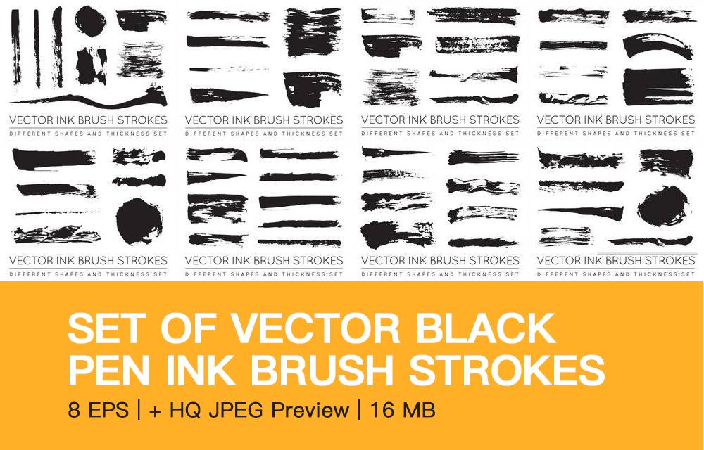 Set of Vector Black Pen Ink Brush Strokes矢量黑色水墨画笔刷