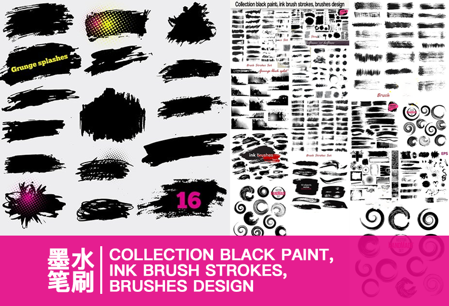 矢量墨水笔刷合集Collection black paint, ink brush strokes, brushes design