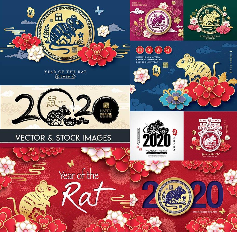 Rat symbol New Year 2020 cartoon illustration 42020年春节卡通插画