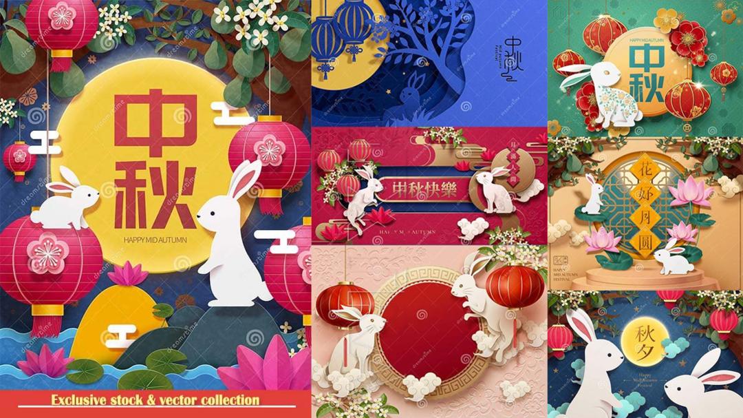 中秋节矢量素材Mid autumn festival paper art design with rabbit