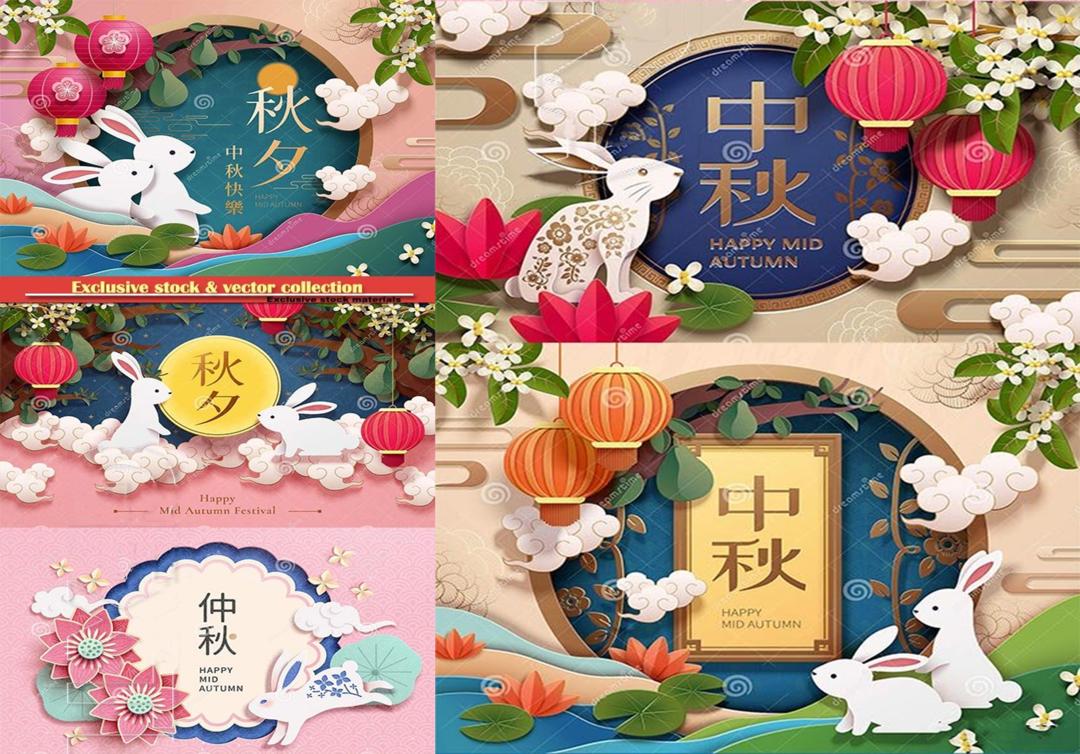 中秋节矢量素材 中秋节海报模版