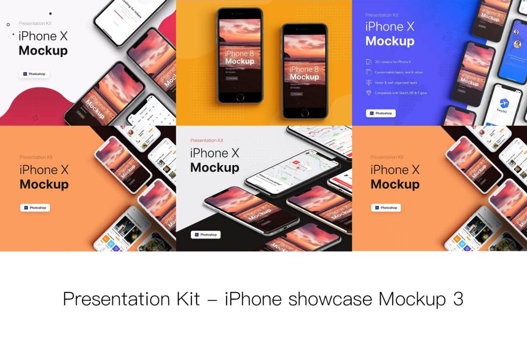 Presentation Kit - iPhone showcase Mockup 3 PSD