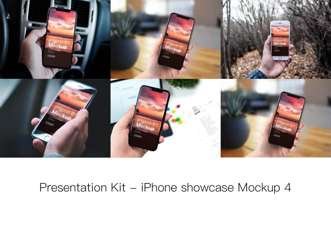 Presentation Kit - iPhone showcase Mockup 4 PSD iPhone样机模板 苹果手机样机模板