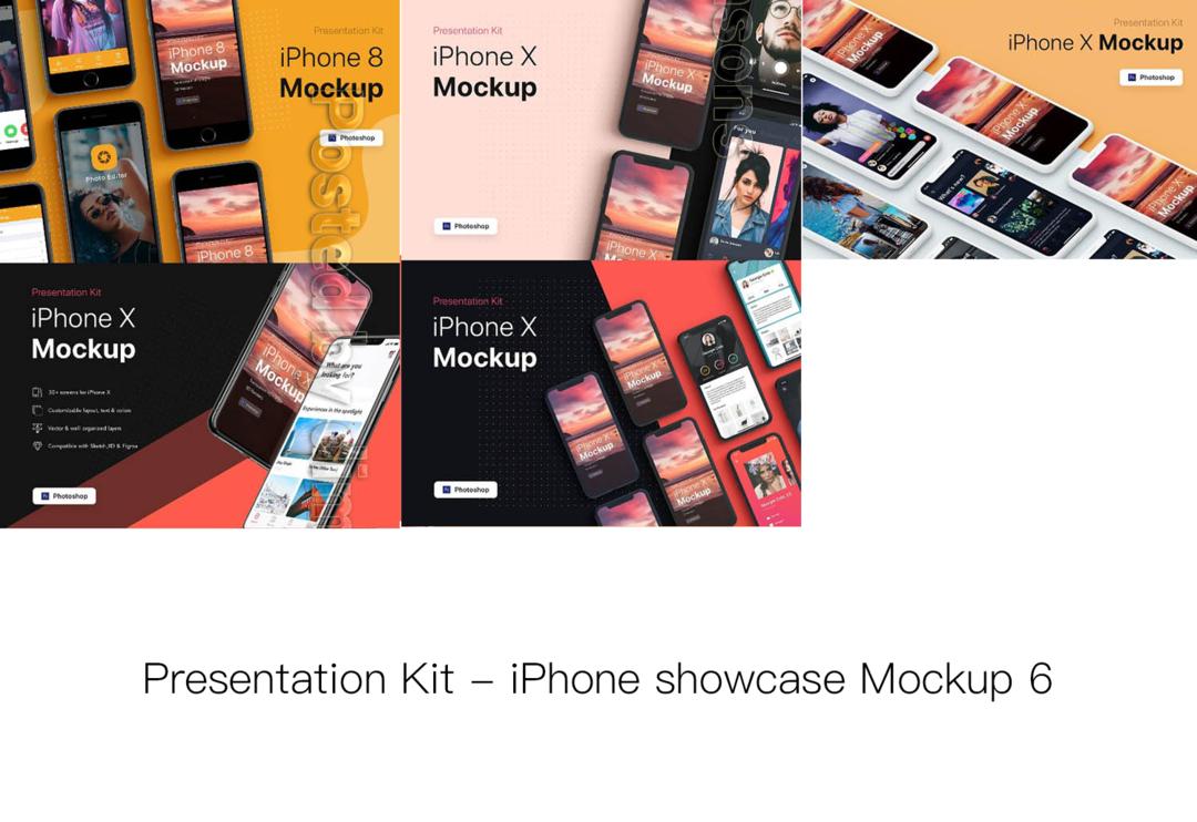 Presentation Kit - iPhone showcase Mockup 6 PSD  iPhone样机模板