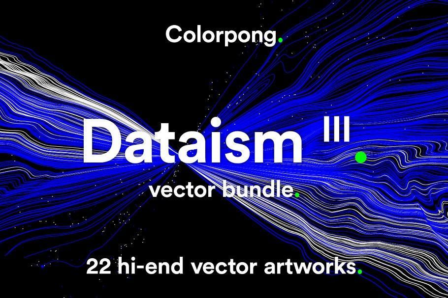 Dataism III 2149540 数据抽象概念矢量图 数据流粒子矢量图 科技背景素材