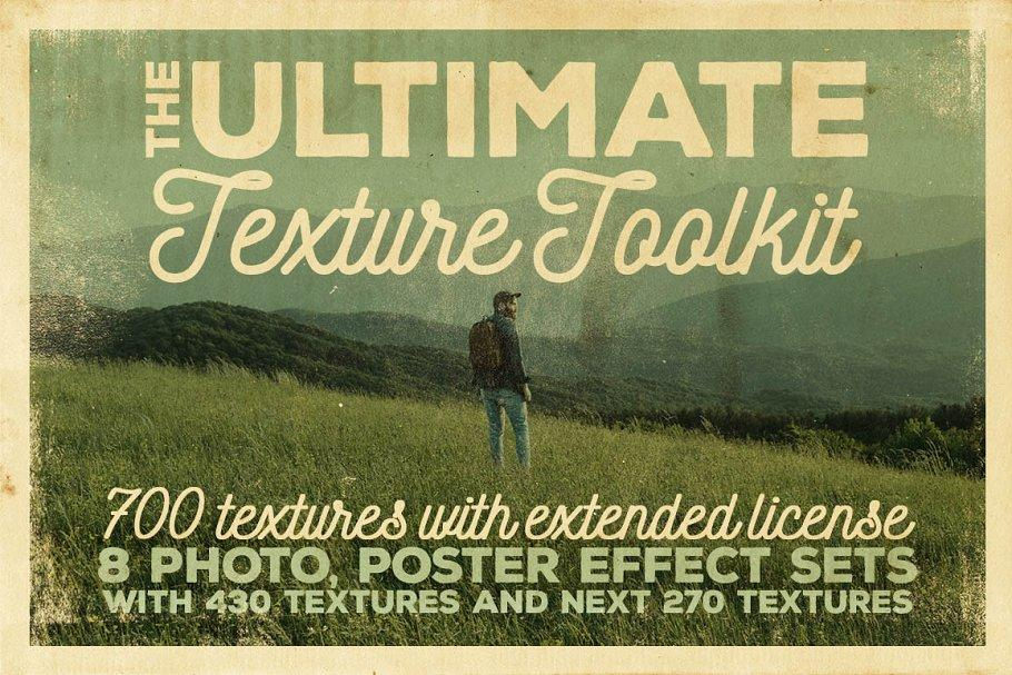The Ultimate Texture Toolkit 1155335