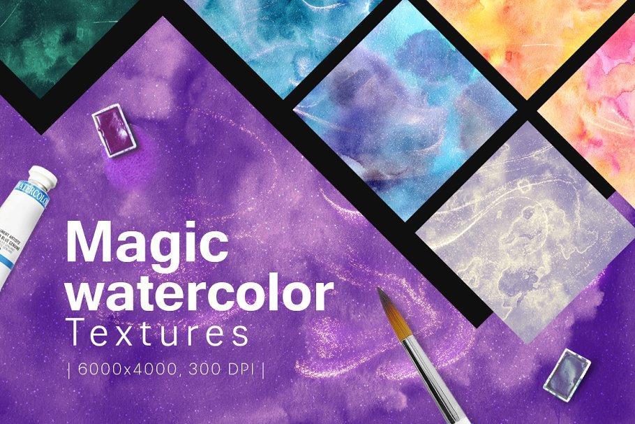 84 Magic Watercolor Textures 2834905