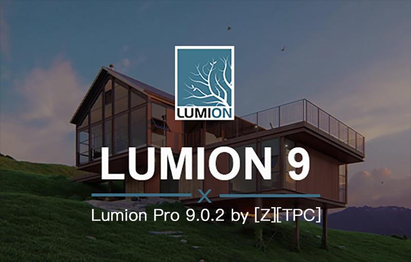 Lumion Pro 9.0.2,[Z] [TPC] +正版补丁 100%离线,100%安全,100%无病毒/特洛伊木马,100%免费