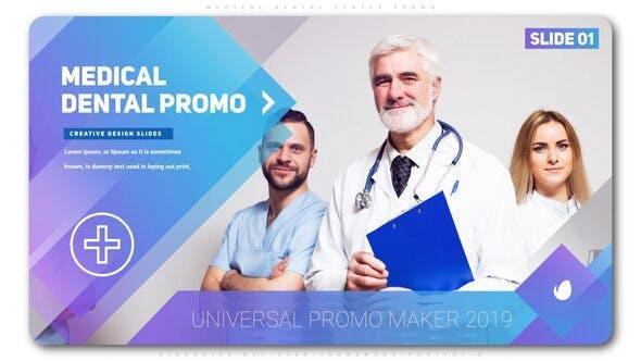 AE模板-医院 医疗行业宣传视频ae模板 Medical Dental Center Promo