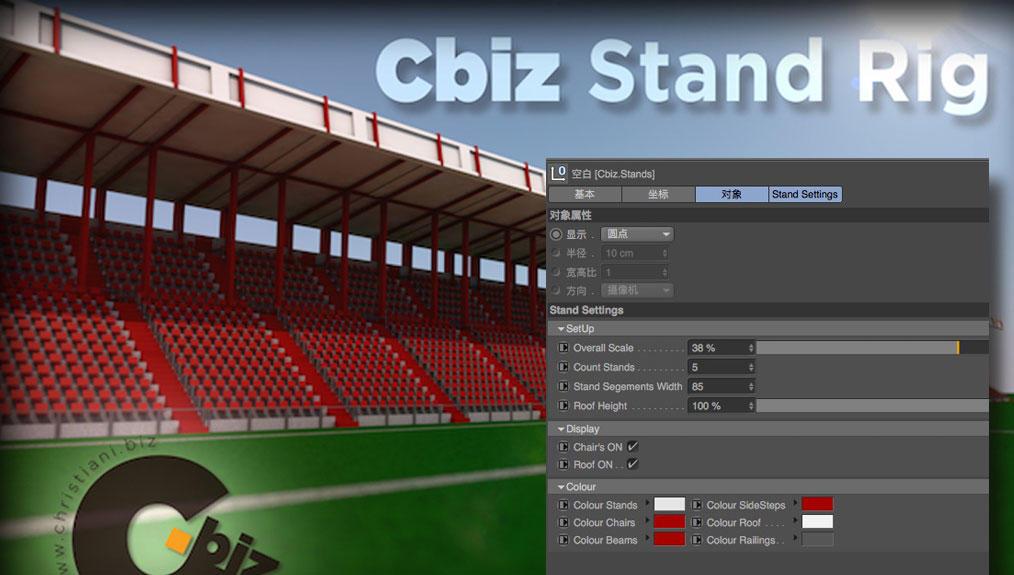 C4D学校参观台模型预设 Cbiz Stands V1,C4D工程,C4D之家