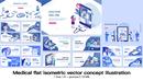 Medical flat isometric vector concept illustration 医疗平等距矢量概念图-缩略图