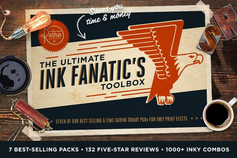 The Ink Fanatics Toolbox PSD Kit 1512294  PS水墨纹理素材工具包