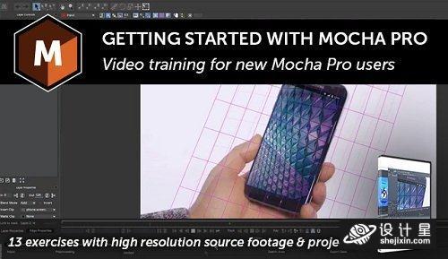 BorisFX - Getting Started with Mocha Pro