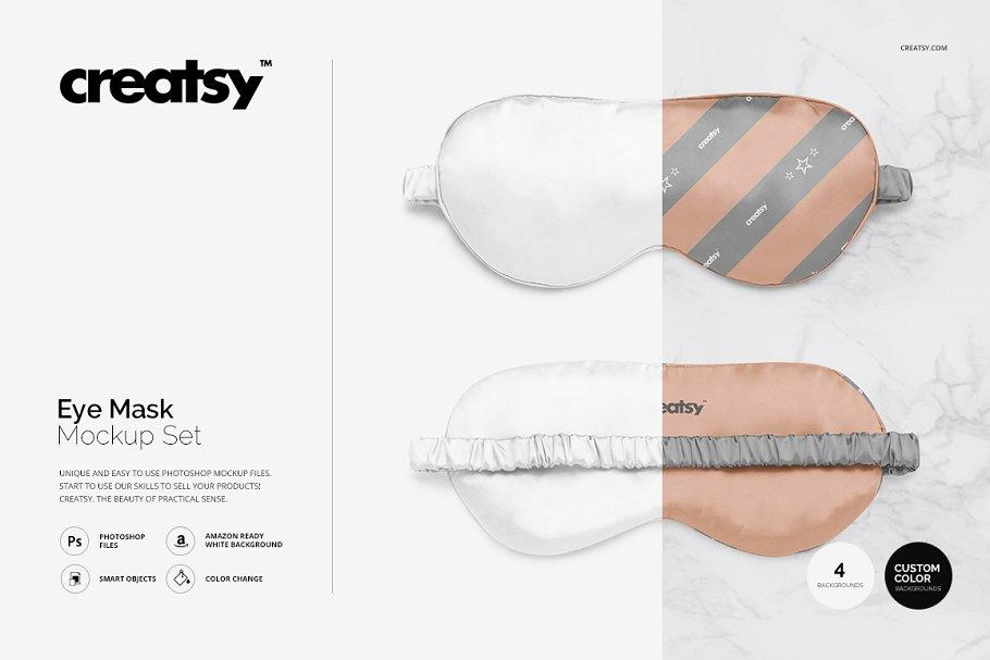 Eye Mask Mockup Set