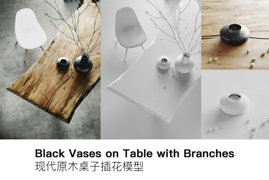 Black Vases on Table with Branches 3D Model 现代原木桌子插花模型