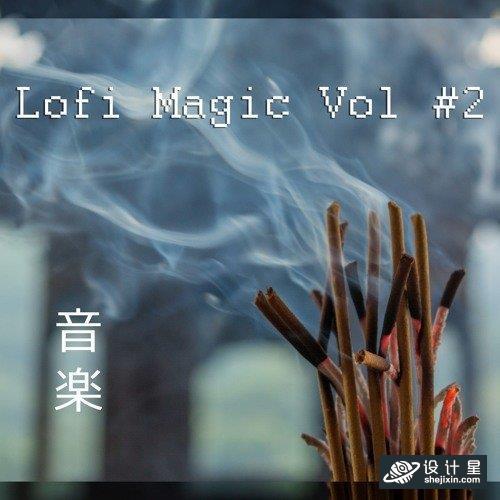 Mondo Loops Lofi Guitar Magic Compilation WAV 钢琴旋律 吉他旋律  嘻哈 爵士乐背景音乐