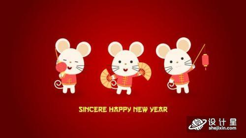 Videohive - Chinese New Year Greeting - 25185771