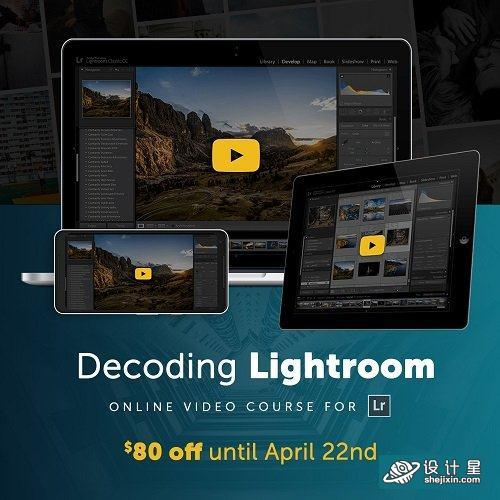 The Decoding Lightroom Video Course