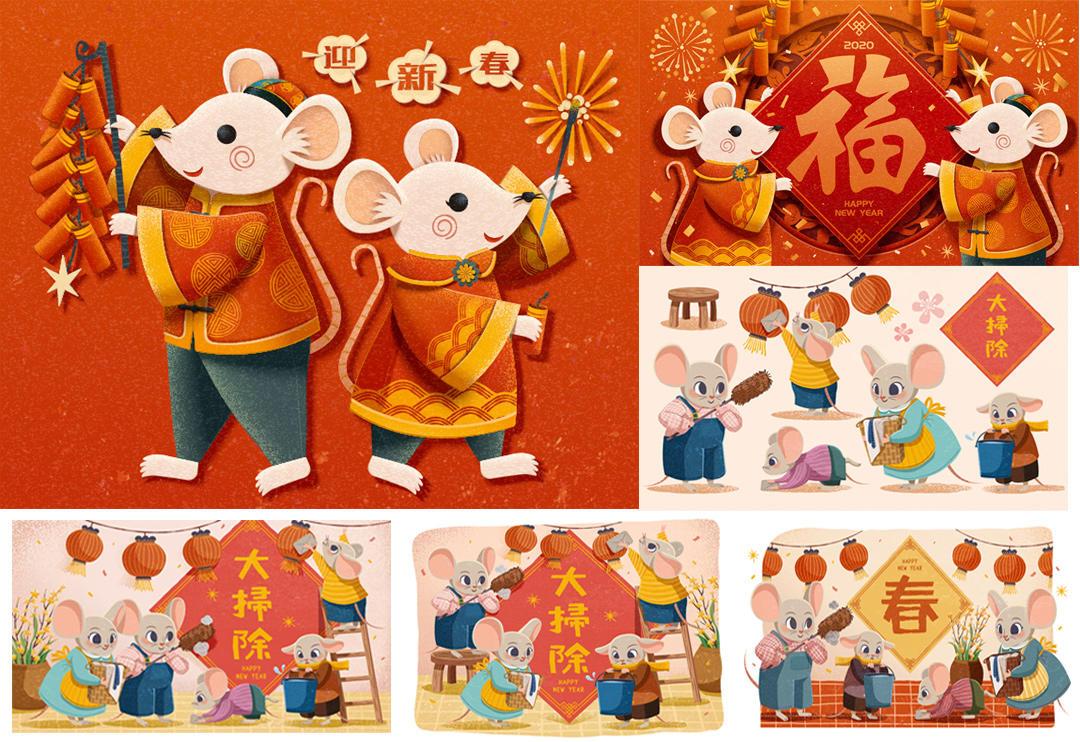 Rat family doing Spring cleaning2020年鼠年吉祥物海报插画 2020鼠年春节海报插画 2020鼠年春节插画 新年海报AI矢量素