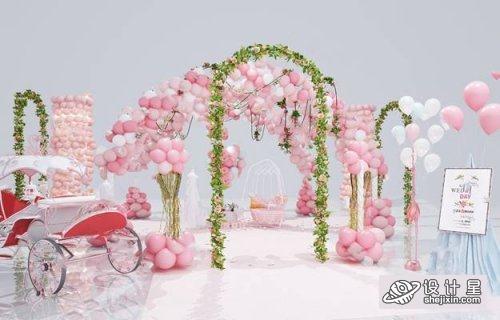 Photo Zone 气球拱门支架子 开业结婚庆典婚礼 生日新年布置美陈装饰模型