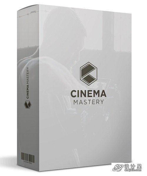 Eric Thayne - Cinema Mastery