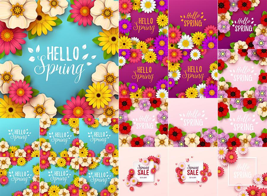 38妇女节矢量素材 妇女节花朵矢量素材 妇女节快乐海报素材#2