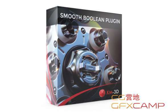 3DS MAX布尔插件破解版 Smooth Boolean v1.05 for 3ds Max 2013—2020 + 使用教程