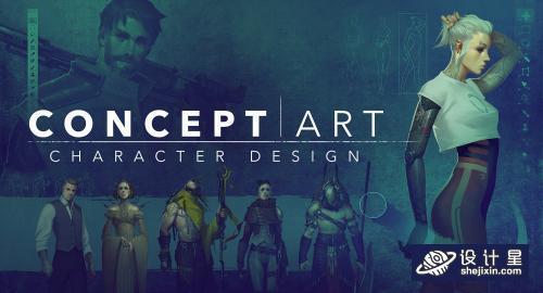 Concept Art Character Design Intermediate level