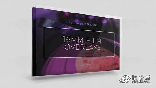 Vamify - 16 mm Film Overlays