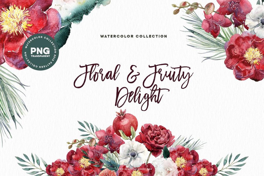 Watercolor Floral Fruity Delight 山楂果水彩素材 海葵白 红玫瑰 红牡丹 葡萄 石榴 无花果果水彩贴图