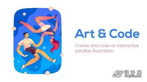 Art Code Create and code an interactive parallax illustration