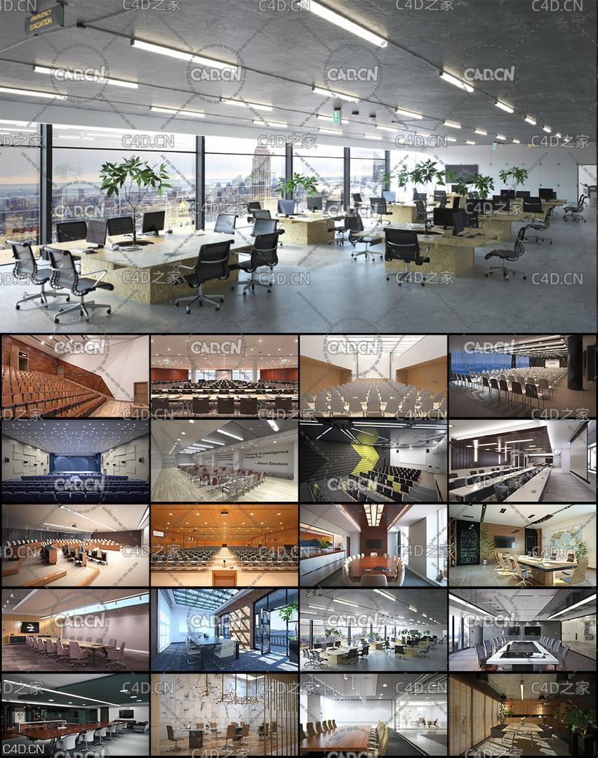 20套大型会议室 办公室场所3D模型 Evermotion-Archinteriors vol 53