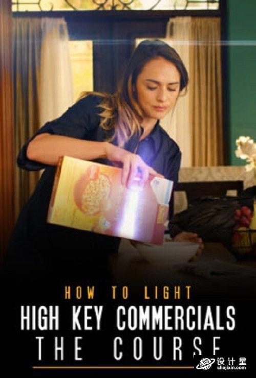 Hurlbut Academy - How To Light High Key Commercials如何点亮重要的商业广告
