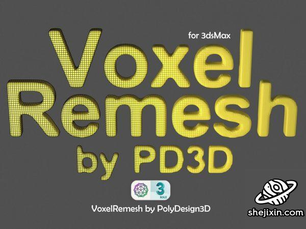 CGTrader – Voxel Remesh for 3dsMax