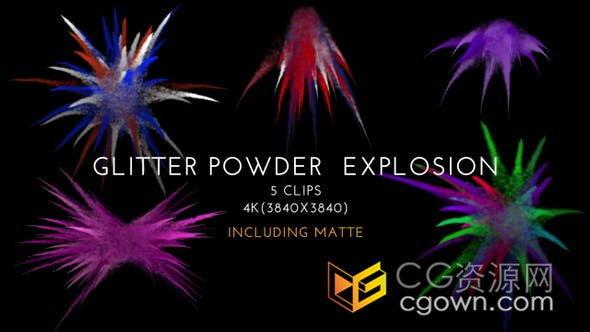 4K彩色闪光粉末爆炸慢动作展示节日庆典爆炸粒子烟雾背景元素视频素材