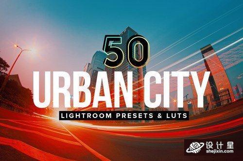 50 Urban City Lightroom Presets and LUTs 史诗黑金胶片城市夜景街拍风光LR预设