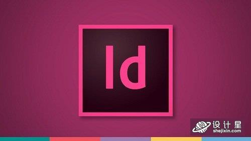 Adobe InDesign CC: Your Complete Guide to InDesign (Updated Feb 2018)