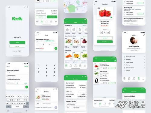 Groceries Shopping App 杂货购物应用UI 模版 生鲜APP UI 模版