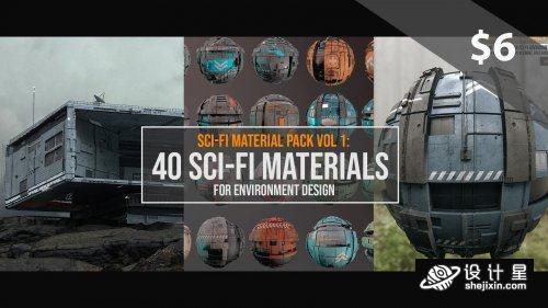 Sci-Fi Material Pack Vol 1