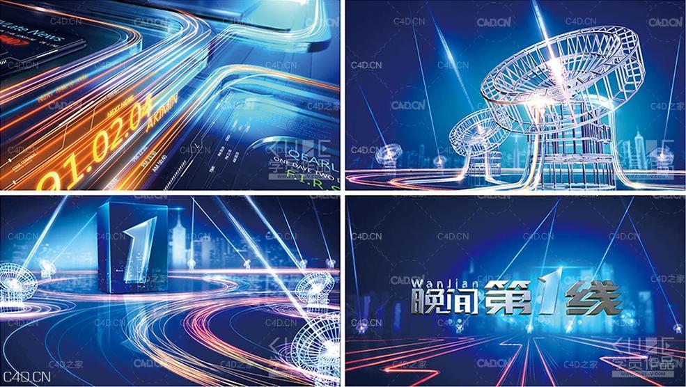 C4D科技新闻频道包装《光线新闻》片头工程模板,C4D工程
