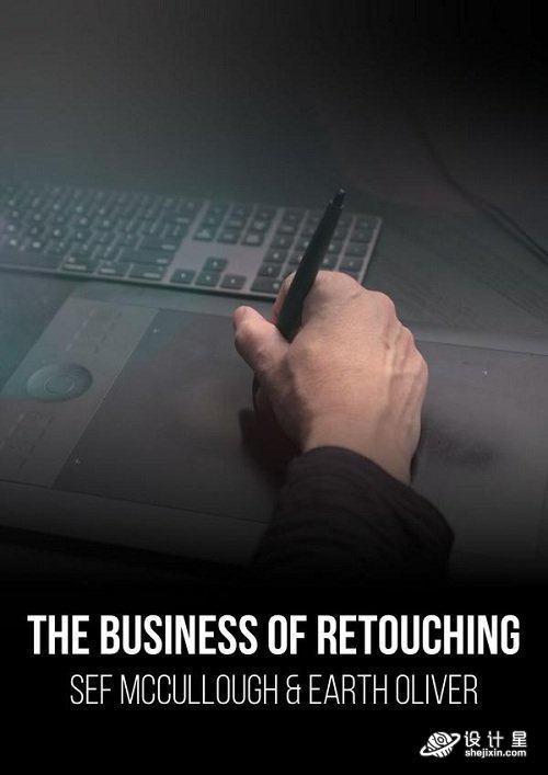 PROEDU - The Business of Retouching (Updated)