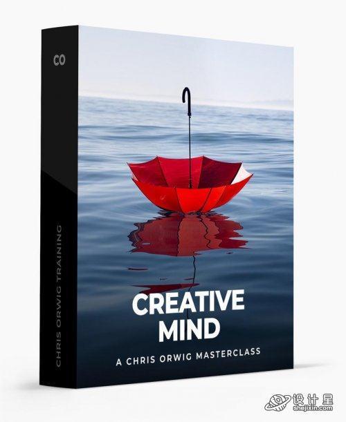 Chris Orwig - Creative Mind Masterclass